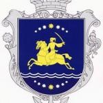 Никополь01