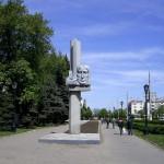 Павлоград09