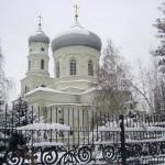 Павлоград13