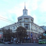 dnipropetrovsk19