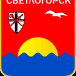 Coat_of_Arms_of_Svetlogorsk_(Kaliningrad_oblast)