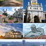 Город_Брест