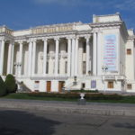 1280px-ayni_theatre_in_dushanbe-min