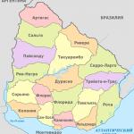 Департаменты Уругвая