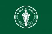 флаг Бангкока