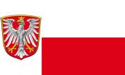 флаг Франкфурта-на-Майне