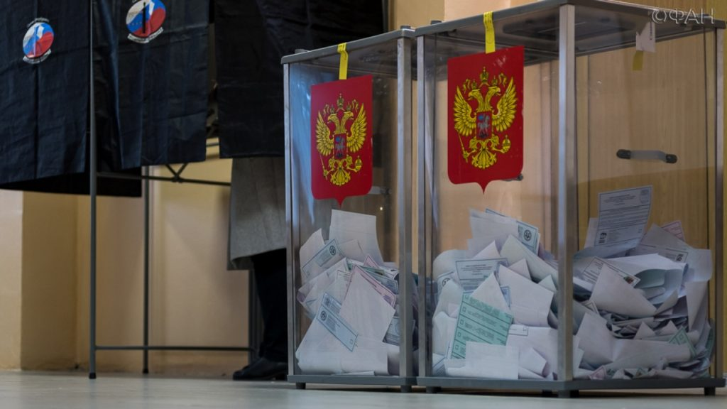 Выборы в Государственную Думу 2019