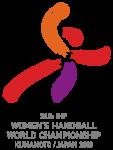 Чемпионат мира по гандболу среди женщин 2019