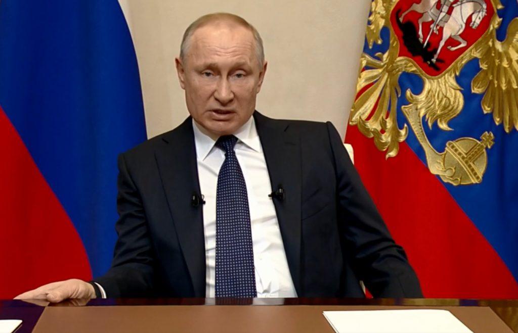 Владимир Путин обратился к гражданам России по вопросу короновируса
